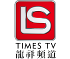 LS Times TV
